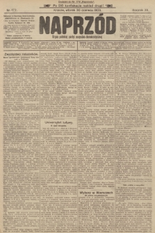 Naprzód : organ polskiej partyi socyalno-demokratycznej. 1903, nr177 (po konfiskacie nakład drugi!)