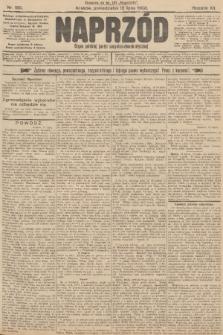 Naprzód : organ polskiej partyi socyalno-demokratycznej. 1903, nr190