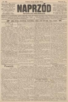 Naprzód : organ polskiej partyi socyalno-demokratycznej. 1903, nr192
