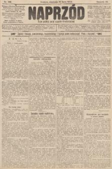 Naprzód : organ polskiej partyi socyalno-demokratycznej. 1903, nr196