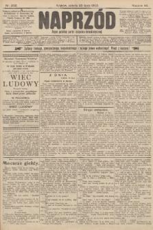 Naprzód : organ polskiej partyi socyalno-demokratycznej. 1903, nr202