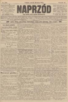 Naprzód : organ polskiej partyi socyalno-demokratycznej. 1903, nr205