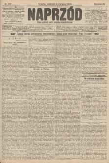 Naprzód : organ polskiej partyi socyalno-demokratycznej. 1903, nr217