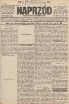 Naprzód : organ polskiej partyi socyalno-demokratycznej. 1903, nr218 (po konfiskacie nakład drugi!)