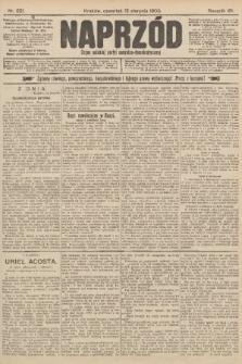 Naprzód : organ polskiej partyi socyalno-demokratycznej. 1903, nr221 [po konfiskacie nakład drugi!]