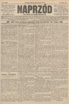 Naprzód : organ polskiej partyi socyalno-demokratycznej. 1903, nr225