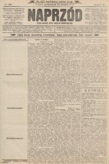 Naprzód : organ polskiej partyi socyalno-demokratycznej. 1903, nr231 (po konfiskacie nakład drugi)