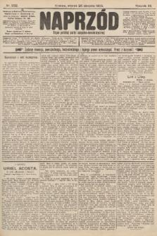 Naprzód : organ polskiej partyi socyalno-demokratycznej. 1903, nr232