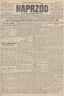Naprzód : organ polskiej partyi socyalno-demokratycznej. 1903, nr235 [po konfiskacie nakład drugi]