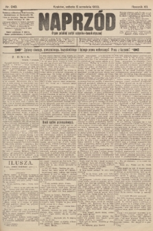 Naprzód : organ polskiej partyi socyalno-demokratycznej. 1903, nr243 [po konfiskacie nakład drugi]