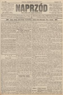 Naprzód : organ polskiej partyi socyalno-demokratycznej. 1903, nr251