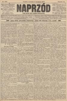Naprzód : organ polskiej partyi socyalno-demokratycznej. 1903, nr255
