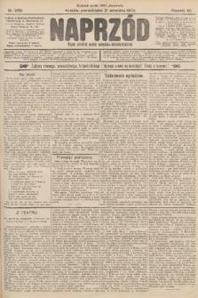Naprzód : organ polskiej partyi socyalno-demokratycznej. 1903, nr259