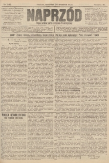 Naprzód : organ polskiej partyi socyalno-demokratycznej. 1903, nr262