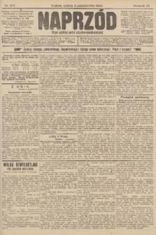 Naprzód : organ polskiej partyi socyalno-demokratycznej. 1903, nr271