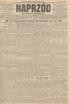 Naprzód : organ polskiej partyi socyalno-demokratycznej. 1903, nr277