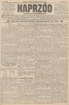 Naprzód : organ polskiej partyi socyalno-demokratycznej. 1903, nr278