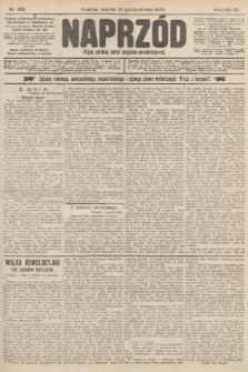 Naprzód : organ polskiej partyi socyalno-demokratycznej. 1903, nr281