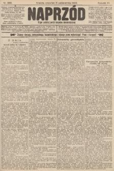 Naprzód : organ polskiej partyi socyalno-demokratycznej. 1903, nr283 [nakład pierwszy skonfiskowany]