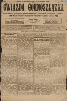 Gwiazda Górnoszlązka : pismo ludowe, poświęcone sprawom politycznym, spółecznym ioświacie. 1892, nr55
