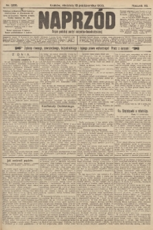 Naprzód : organ polskiej partyi socyalno-demokratycznej. 1903, nr286