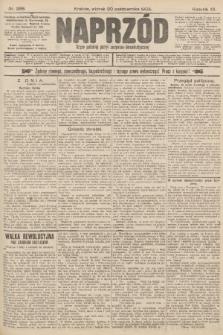 Naprzód : organ polskiej partyi socyalno-demokratycznej. 1903, nr288