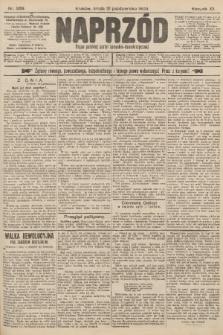 Naprzód : organ polskiej partyi socyalno-demokratycznej. 1903, nr289