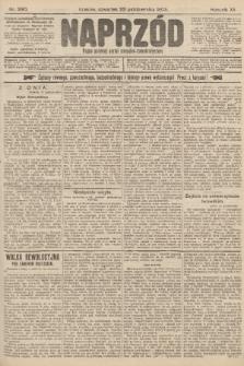 Naprzód : organ polskiej partyi socyalno-demokratycznej. 1903, nr290