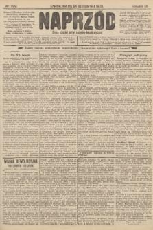 Naprzód : organ polskiej partyi socyalno-demokratycznej. 1903, nr292