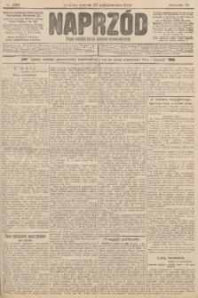 Naprzód : organ polskiej partyi socyalno-demokratycznej. 1903, nr295