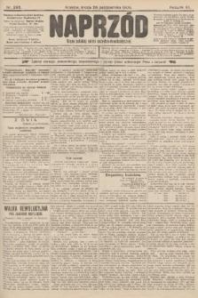 Naprzód : organ polskiej partyi socyalno-demokratycznej. 1903, nr296