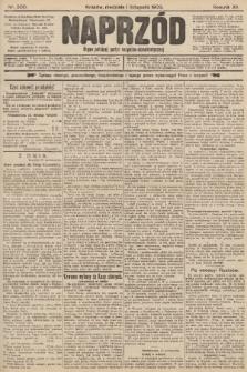 Naprzód : organ polskiej partyi socyalno-demokratycznej. 1903, nr300
