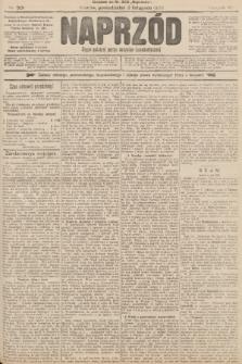 Naprzód : organ polskiej partyi socyalno-demokratycznej. 1903, nr301 [nakład pierwszy skonfiskowany]
