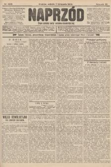 Naprzód : organ polskiej partyi socyalno-demokratycznej. 1903, nr306