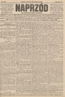 Naprzód : organ polskiej partyi socyalno-demokratycznej. 1903, nr321