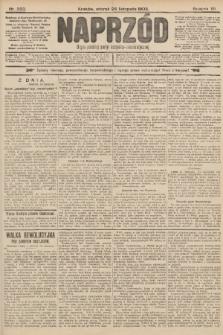 Naprzód : organ polskiej partyi socyalno-demokratycznej. 1903, nr323