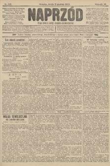 Naprzód : organ polskiej partyi socyalno-demokratycznej. 1903, nr331
