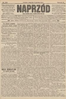Naprzód : organ polskiej partyi socyalno-demokratycznej. 1903, nr332