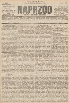 Naprzód : organ polskiej partyi socyalno-demokratycznej. 1903, nr350