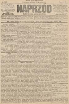 Naprzód : organ polskiej partyi socyalno-demokratycznej. 1903, nr355