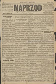 Naprzód : organ centralny polskiej partyi socyalno-demokratycznej. 1908, nr5