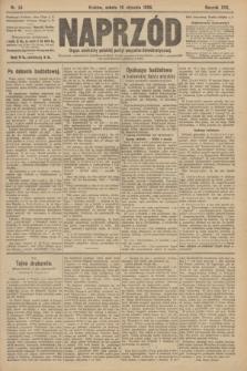 Naprzód : organ centralny polskiej partyi socyalno-demokratycznej. 1908, nr24