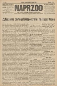 Naprzód : organ centralny polskiej partyi socyalno-demokratycznej. 1908, nr33 [nakład pierwszy skonfiskowany]