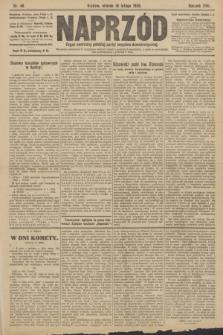Naprzód : organ centralny polskiej partyi socyalno-demokratycznej. 1908, nr48