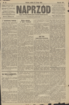 Naprzód : organ centralny polskiej partyi socyalno-demokratycznej. 1908, nr52