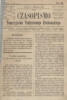 Czasopismo Towarzystwa Technicznego Krakowskiego. 1895 [całość]