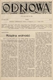 Odnowa. 1936, nr12