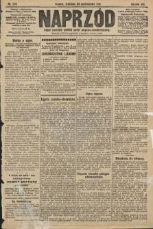 Naprzód : organ centralny polskiej partyi socyalno-demokratycznej. 1910, nr249