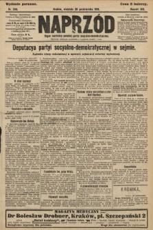 Naprzód : organ centralny polskiej partyi socyalno-demokratycznej. 1910, nr250