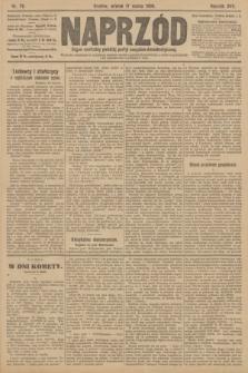 Naprzód : organ centralny polskiej partyi socyalno-demokratycznej. 1908, nr76